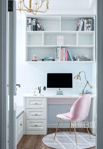 豪华型三法式风格书房装修案例