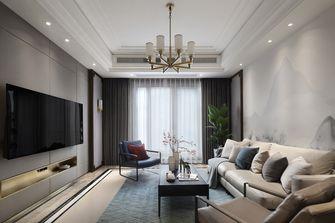 10-15万120平米三室两厅中式风格客厅装修图片大全