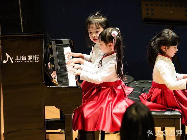 上音琴行音樂培訓中心(三林店)
