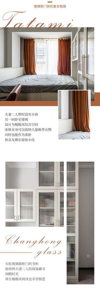 豪华型130平米四室两厅新古典风格书房效果图
