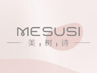 MESUSI美树诗(奉化时代瑞府店)