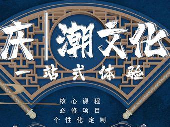 庆舞堂少儿街舞培训(海翔店)