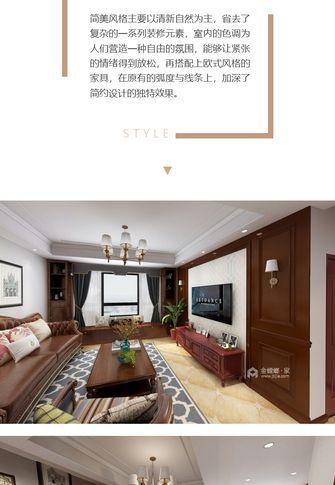 豪华型130平米复式美式风格其他区域图片大全