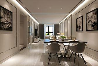 3-5万110平米三现代简约风格餐厅装修效果图