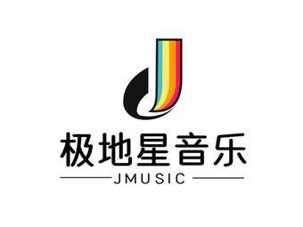 极地音乐   唱歌·钢琴·乐器培训(汉阳店)