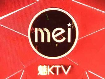 魅KTV(富景广场店)