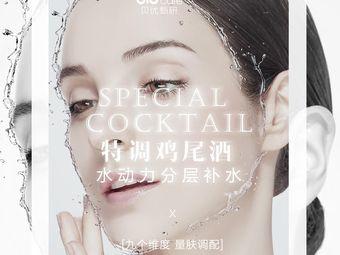 广州博研皮肤管理