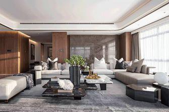 130平米三法式风格客厅装修效果图