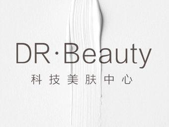 BODY OF DR皮肤管理(国贸店)