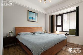 110平米现代简约风格卧室欣赏图