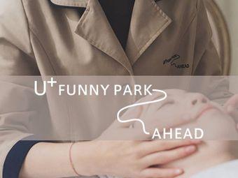 U+ FUNNY PARK皮肤管理集合店