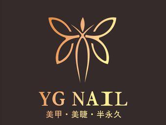 YG美甲 纹绣(三水万达店)