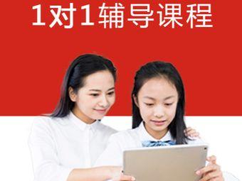 腾大智培教育(吴江华邦校区)