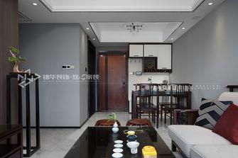 80平米中式风格餐厅欣赏图