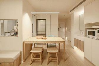 经济型50平米三室三厅现代简约风格餐厅欣赏图