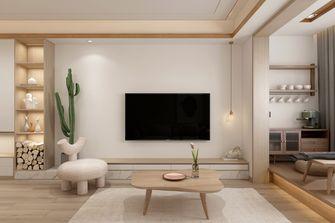豪华型100平米三室两厅日式风格客厅设计图