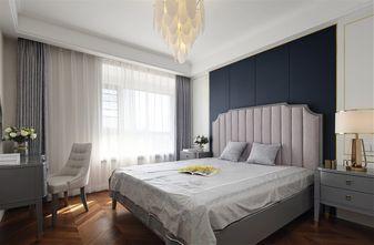 5-10万110平米三室三厅美式风格卧室图