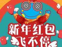 杨梅红国际私立美术学校