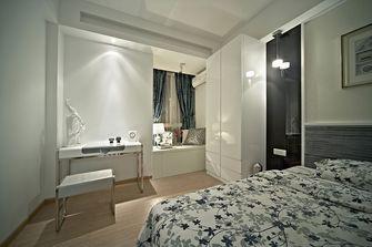 15-20万130平米三室两厅欧式风格卧室设计图