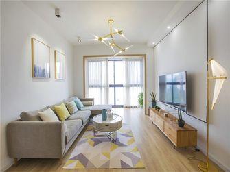 15-20万120平米三室两厅北欧风格客厅图片