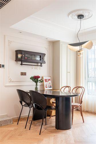 10-15万140平米三室两厅法式风格餐厅装修图片大全