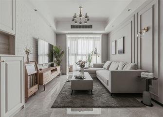 富裕型80平米现代简约风格客厅装修效果图
