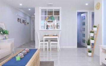 15-20万80平米三室一厅现代简约风格餐厅欣赏图