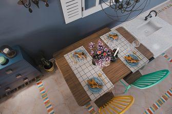 经济型地中海风格餐厅图