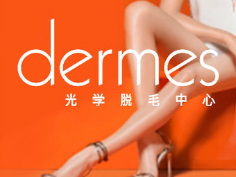 dermes光學脫毛(恒隆廣場店)