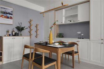 经济型50平米小户型现代简约风格餐厅设计图