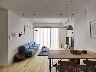 20万以上130平米三室一厅日式风格客厅装修图片大全