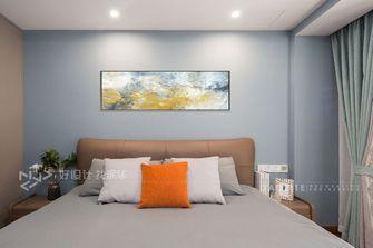 130平米三室两厅现代简约风格卧室图片