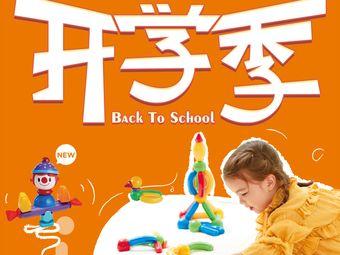 金宝贝早教(吴江新湖广场店)