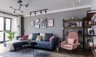 10-15万北欧风格客厅设计图