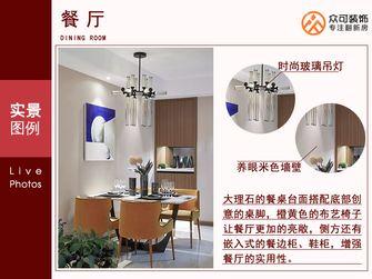 10-15万80平米四室四厅现代简约风格餐厅装修案例