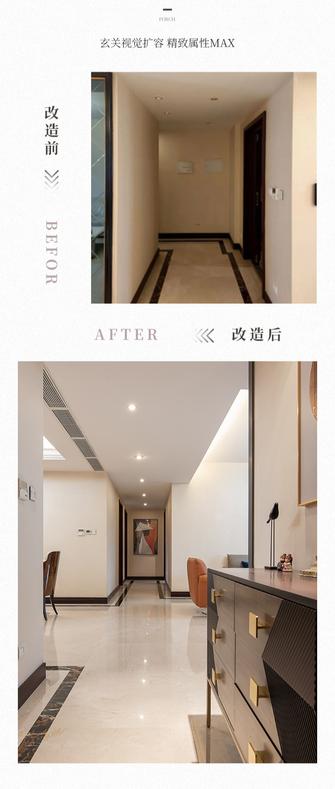 20万以上140平米四室两厅混搭风格玄关图片大全