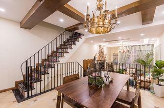3万以下140平米三室两厅混搭风格客厅装修案例