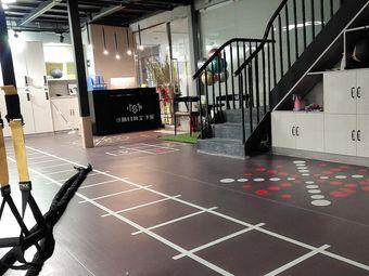 沙玛健身工作室