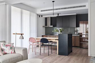 经济型80平米一室一厅北欧风格餐厅设计图