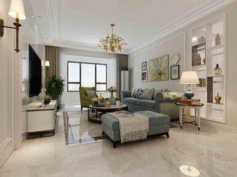 20万以上130平米三室一厅美式风格客厅图片
