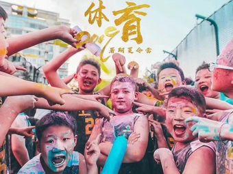 呈康体育青少年篮球培训(江宁金鹰校区)