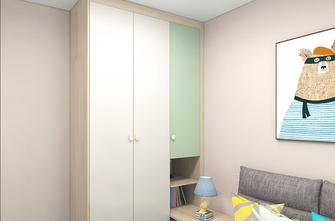 110平米四室两厅现代简约风格青少年房图片大全