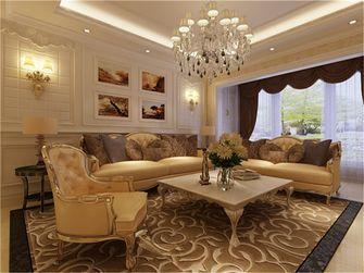130平米三欧式风格客厅设计图