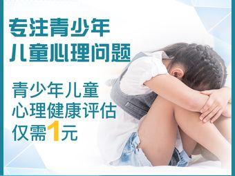 心博士心理咨询·品牌连锁(长沙店)