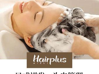 美丝珈Hairplus科技增发中心(银泰中心店)