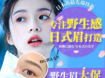 realQueen 臻顏日式半永久紋眉眼線定妝(總旗艦店)