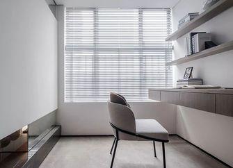 120平米四现代简约风格书房设计图