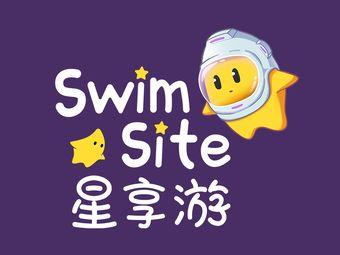 星享游国际亲子游泳中心