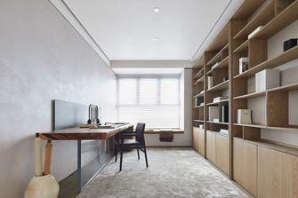 15-20万140平米四室两厅混搭风格书房图