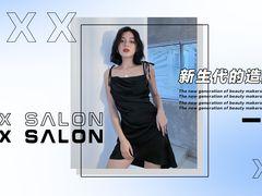 XX SALON的图片
